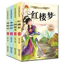 4 unids/set Viaje Al Oeste de China Cuatro Famosos Clásicos Tres Reinos Pin Yin Chino Mandarín PinYin Libro de Cuentos