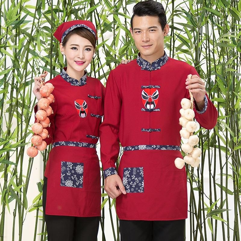 Autumn And Winter Long Sleeved Uniform Fast-food Restaurant Waiter Uniform Women Men Catering Kitchen Work Wear Bar Chef Jacket