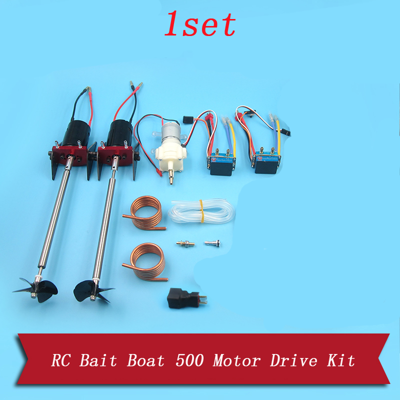 1set RC Bait Boat 550 Double Motor Drive Kit 3.6kg Thrust 480A 1in1 Brushed ESC+Water-cooling Jacket+Water Pump+55mm Paddle1set RC Bait Boat 550 Double Motor Drive Kit 3.6kg Thrust 480A 1in1 Brushed ESC+Water-cooling Jacket+Water Pump+55mm Paddle