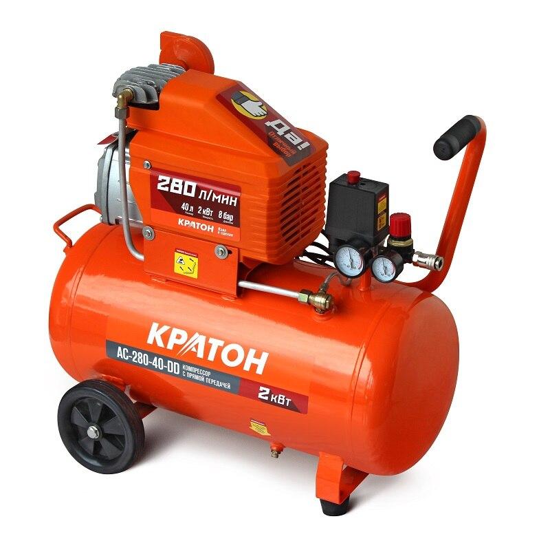 KRATON Compressor AC-280-40-DD 2200W 8bar 280 l / min with direct drive 32 kg new original hf kp73 750w 3000r min ac servo motor