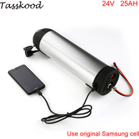 24V 25AH Samsung cell kettle battery for electric bike Water bottle battery ebike lithium battery power with USB port