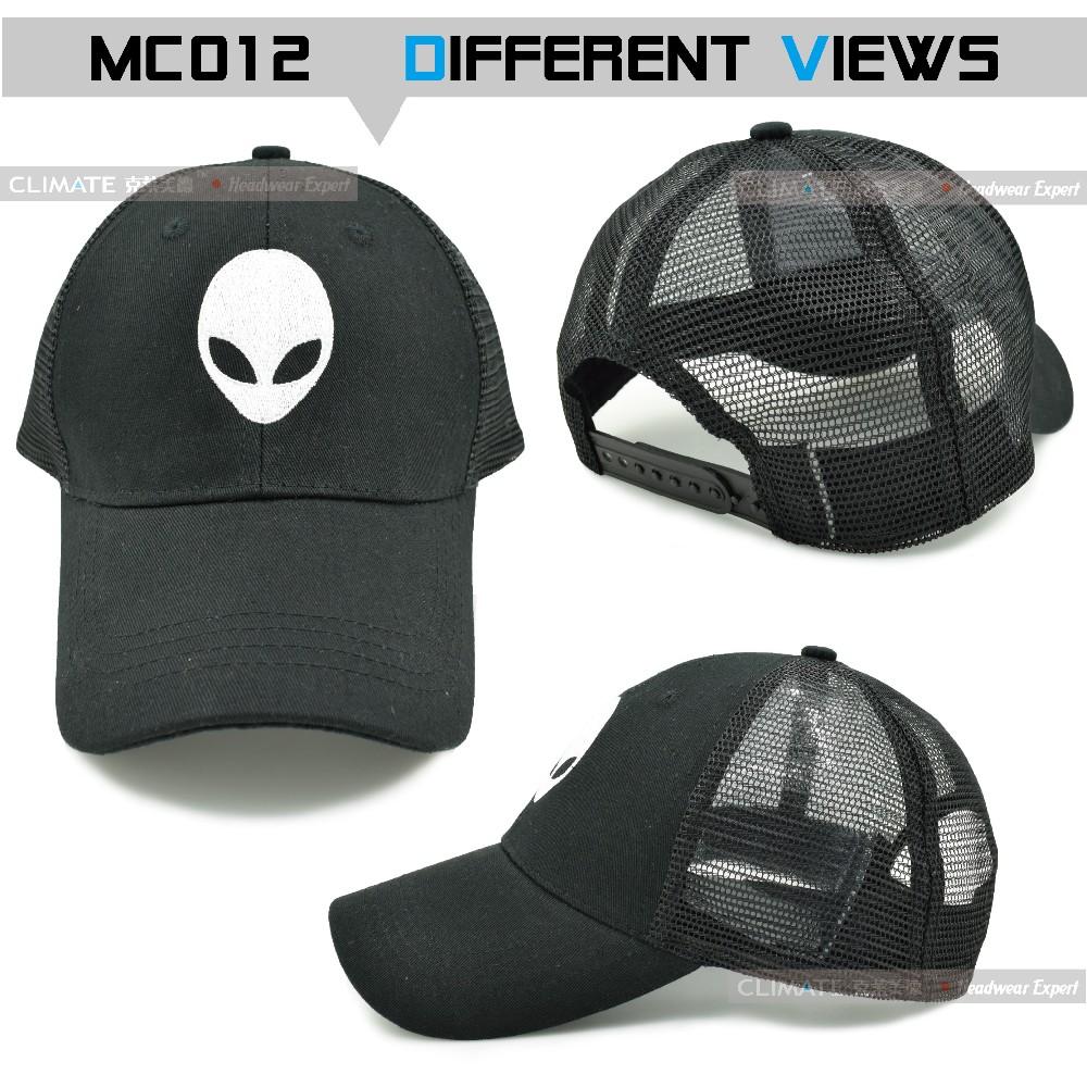 black trucker hat DVmc12-01