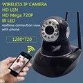 HD 720 P PT Cámara IP Inalámbrica Wifi CMOS de Visión Nocturna H264 IR Detección de Movimiento Onvif Seguridad Para El Hogar grabadora de alarma Secuirty bebé
