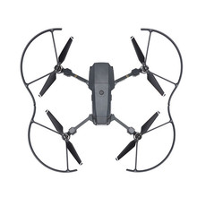 Prop Part Propeller Guard Blades Protector For DJI Mavic Pro Drone Free Shipping H3T5