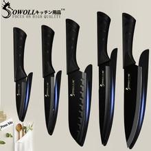SOWOLL 包丁シェフナイフアクセサリー 8 インチ日本の高炭素ステンレス鋼野菜三徳調理ナイフツール
