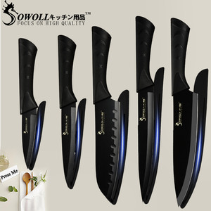 Image 1 - SOWOLL 包丁シェフナイフアクセサリー 8 インチ日本の高炭素ステンレス鋼野菜三徳調理ナイフツール