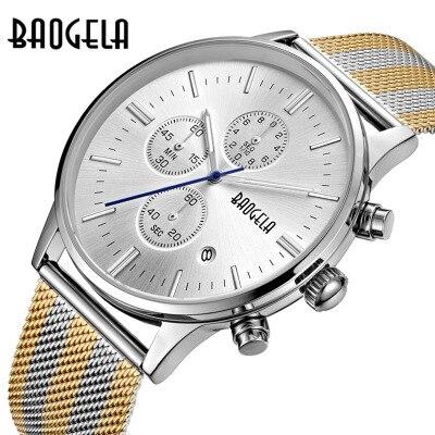 Relogio Masculino Men Watches 2017 Top Brand BAOGELA Luxury Business Quartz Watch Stainless steel mesh Band sports Wristwatches