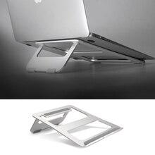 Высокое качество портативный металлический ноутбук стенд ноутбук с корпусом из алюминия подставка для MacBook Apple lenovo hp acer складной ноутбук стенд Алюминий