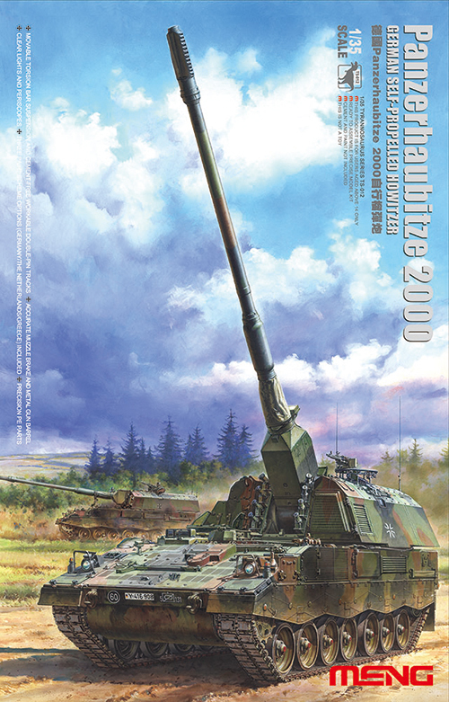 Meng model TS 012 1 35 German Panzerhaubitze 2000 Self Propelled Howitzer plastic model kit