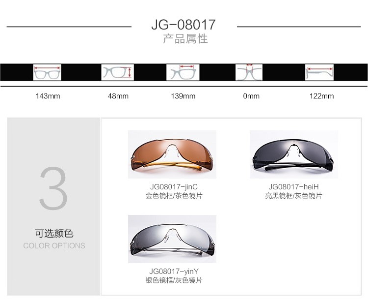 JG08017_08