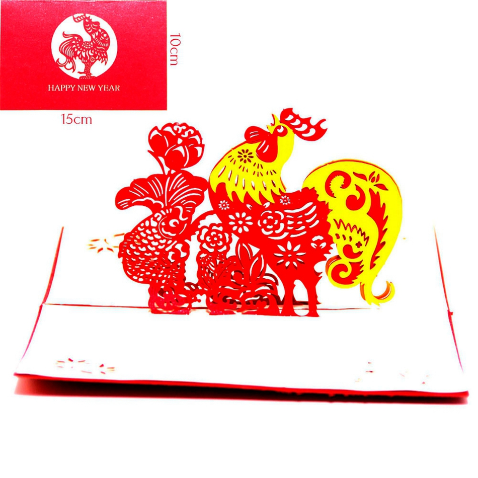 3d pop up laser cut postcards handmade happy chinese new year of 3d pop up laser cut postcards handmade happy chinese new year of rooster greeting cards spring festival gift bulk pack of 10 in cards invitations from m4hsunfo