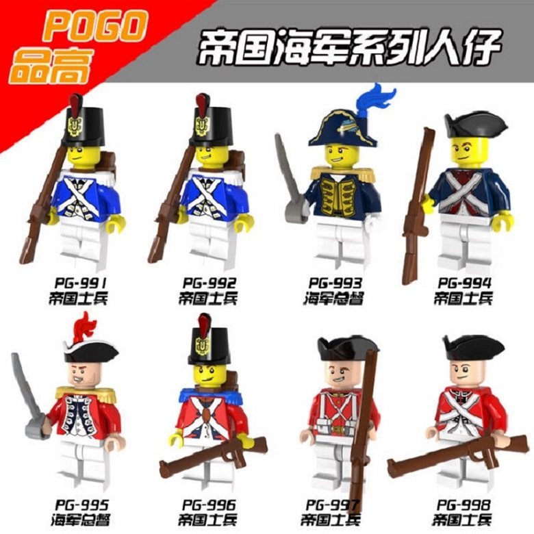 Building Blocks Star Wars Imperial Royal Guards With Gun Super Heroes Set Model Bricks Collection Toys for children Gift PG8035