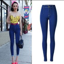Trendy Vintage Jeans Women High waist Denim Pencil Pants Female Stretchy Casual Jeans Trousers Capris trendy high waist front pocket design women s denim suspenders pants