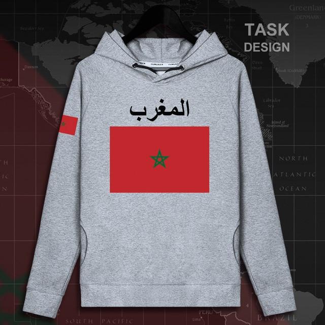 090369b96d888 hombre capucha capucha El Reino con de con Marruecos de jerseys hombres  oeste Sudadera MAR sudaderas wYqwAUz