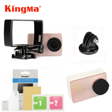 Kingma Screen Protector Film Frame Case Silicone Lens Cover Mount adapter For Xiaomi Yi Xiaoyi 2 II 4K Action Camera Accessories