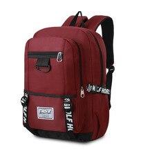 Мужчины рюкзак большой Ёмкость рюкзак мужской европейские Стильные путешествий портативный компьютер сумка высокое качество ткань Оксфорд мешок