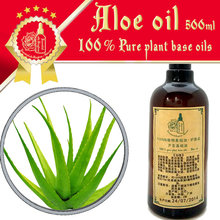 Free shopping massage Essential oil 100% pure plant aloe base oil 500ml Intensively moisturize whiteningNatural oil Carrier oil