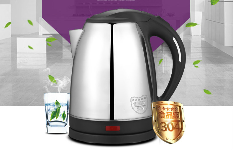 Electric kettle 304 stainless steel household automatic power Safety Auto-Off Function borner power win 304
