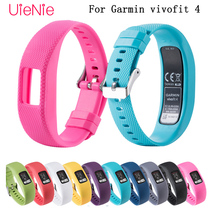 Soft Replacement Silicone Wristband Smart Watch Strap Accessories for Garmin vivofit 4 with Silver buckle adjustable watch band