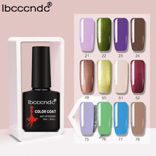 Nail Art 80 Solid Color 10ML Gel Nail UV Gel Nail Polish Soak Off Varnish Semi Permanent LED Nail Polish Lacquer Gelpolish 61-80(China)