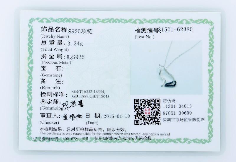 GNX0004 (10)