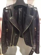 Женская кожаная куртка, жакет из натуральной кожи