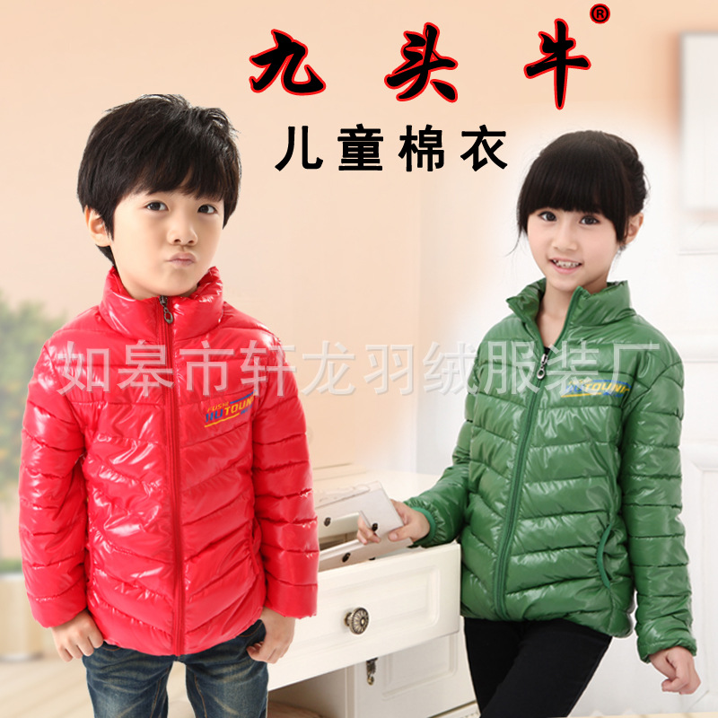 Cow Boys and Girls Wear Special Offer Children Cotton Padded Jacket Baby Jacket Boys Girls CoatCow Boys and Girls Wear Special Offer Children Cotton Padded Jacket Baby Jacket Boys Girls Coat