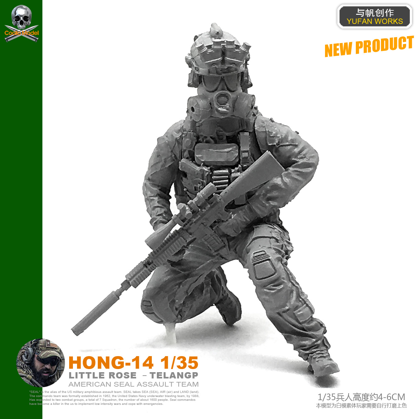 Yufan Model 1/35 Figure  U.s. Biochemical Sniper Resin Soldier Model Kits Hong-14