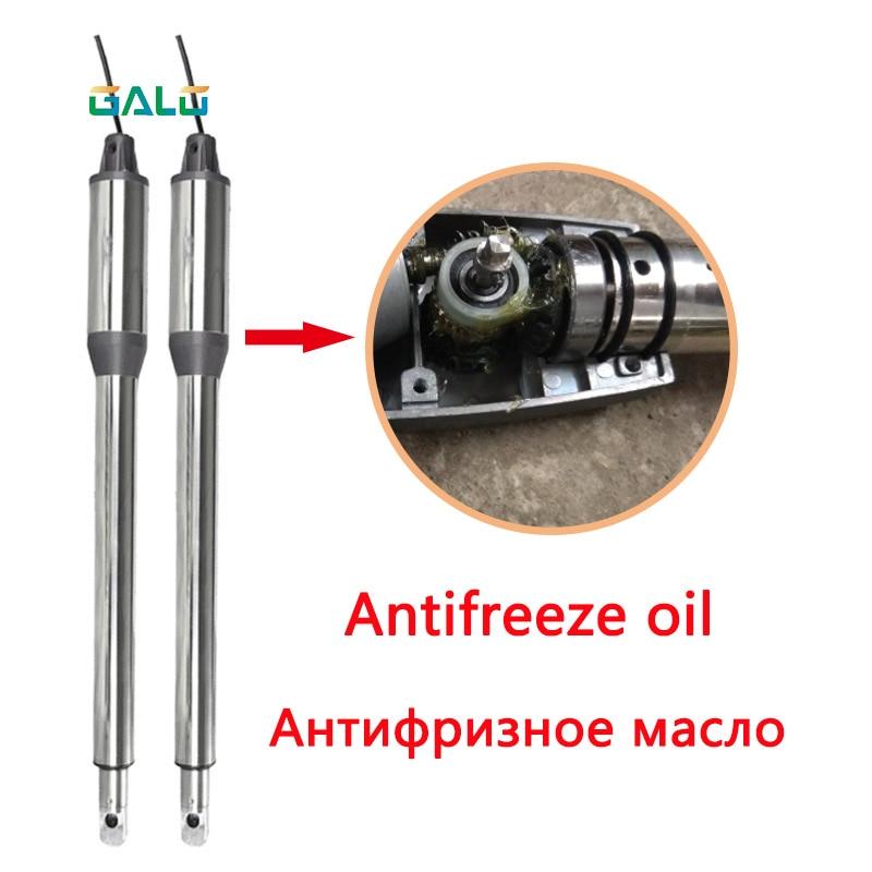 Galo duplo uso doméstico automático à prova d' água 300 kg de porta dupla swing portão abridor kit cor Opcional (óleo Anticongelante tem foi adicionado) - 6