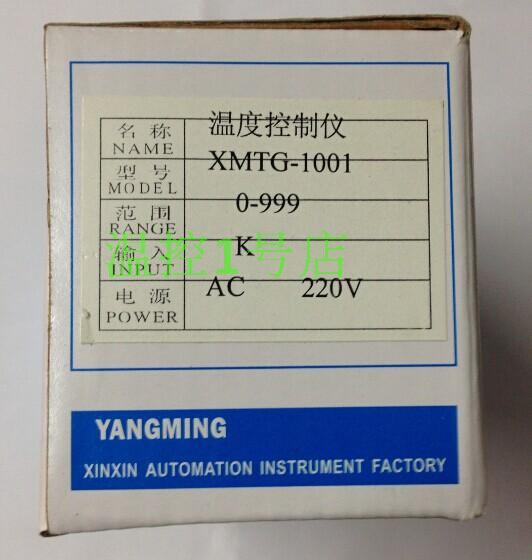 YANGMING  XMTG-1001 digital thermostat DIP temperature controller  цены