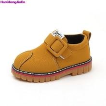 461748209 HaoChengJiaDe primavera otoño moda negro amarillo de cuero zapatos casuales  zapatos de los muchachos zapatos grises para niños n.