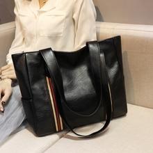 2019 Brand Designer Luxury Fashion Women Shoulder Bags Black Hobos Handbag PU Leather Female Big Shopping Tote Ladies Hand Bags