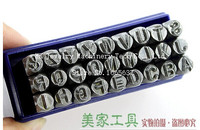 27pcs 8 MM Capital Letter A Z Punch Stamp Set Steel Punch Tool Jewelry Stamp