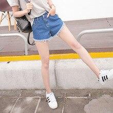 2016 новые летние дамы джинсовые шорты Корейский свободные размер широкие брюки ноги джинсовые шорты