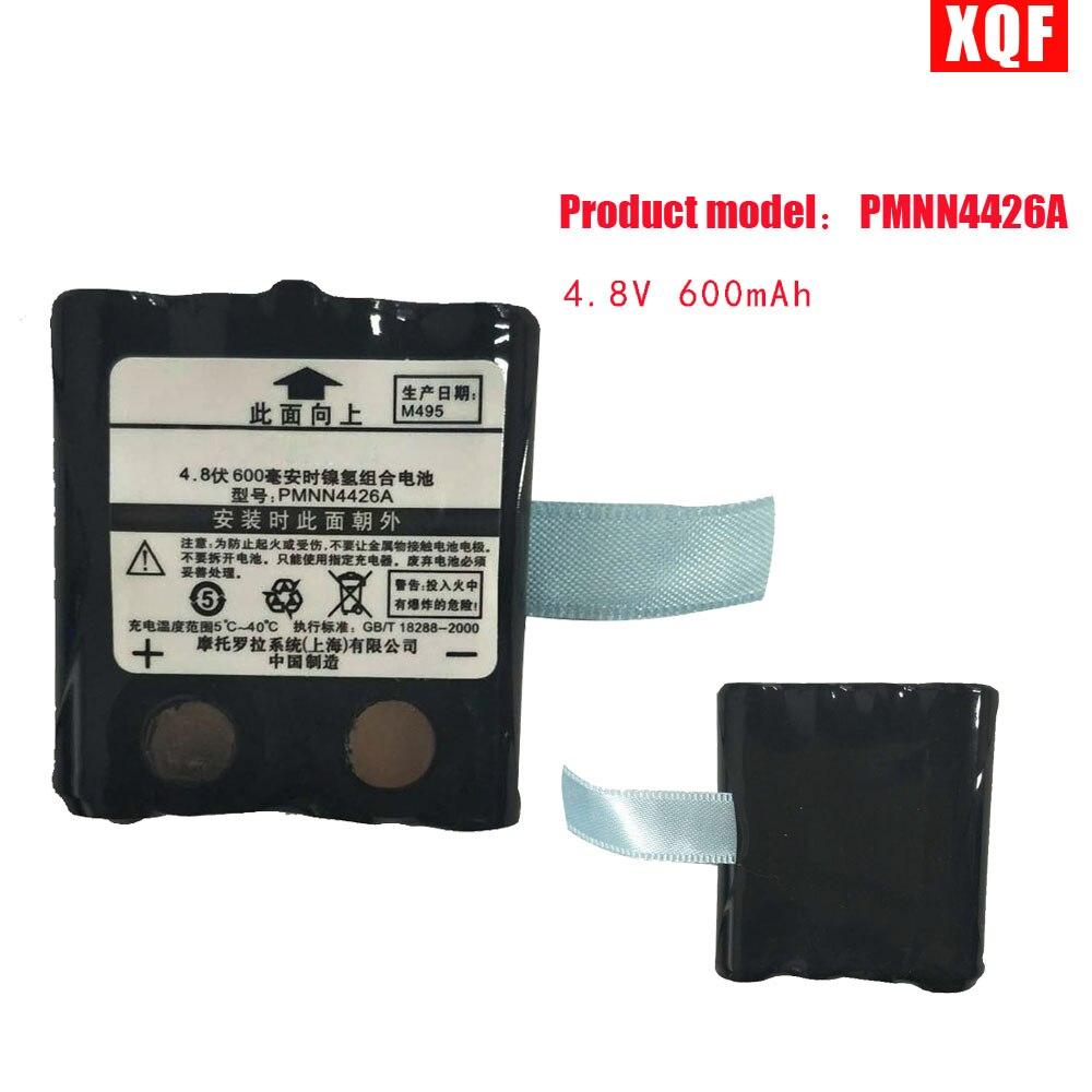 XQF PMNN4426A 4,8 V 600 mAh Batterie Für Motorola Funkgeräte TLKR-T5 TLKR-T6 TLKR-T7 TLKR-T8