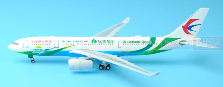Phoenix 11195 China Eastern Airlines B-5902 A330-200 green 1:400 commercial jetliners plane model hobby phoenix 11074 vietnam airlines vh a143 1 400 b777 200er commercial jetliners plane model hobby