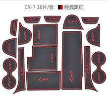 Car cover Car styling Silica gel Gate slot pad Teacup pad Non-slip pad fit for Mazda cx-7 cx7 Car cover