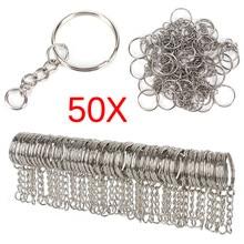 Полированный серебряный цвет 25 мм брелок разъемное кольцо с короткой цепочкой для ключей для женщин и мужчин DIY Брелки цепочки, аксессуары 50 шт