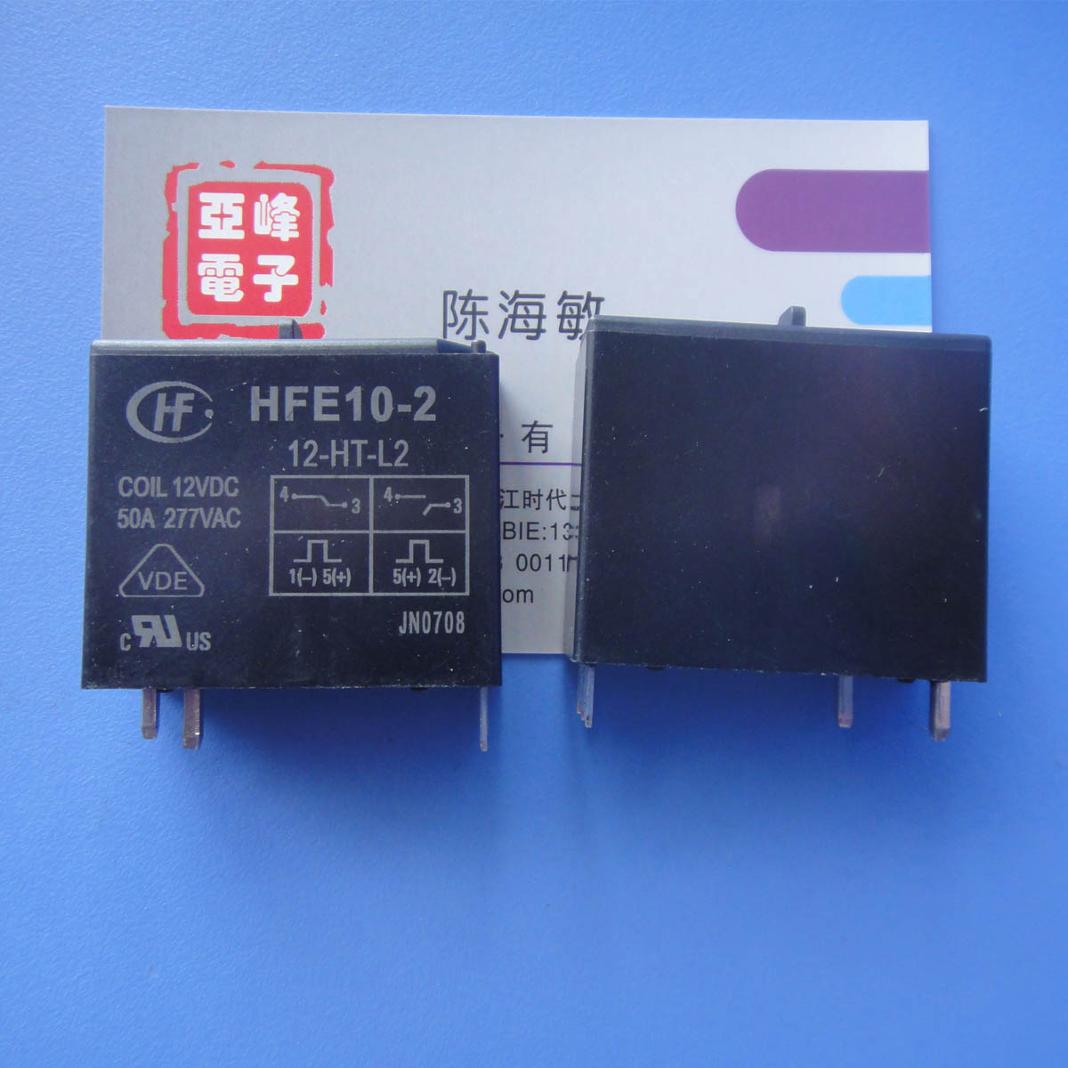Popular Magnetic Relay SwitchBuy Cheap Magnetic Relay Switch Lots - Reed relay normally open