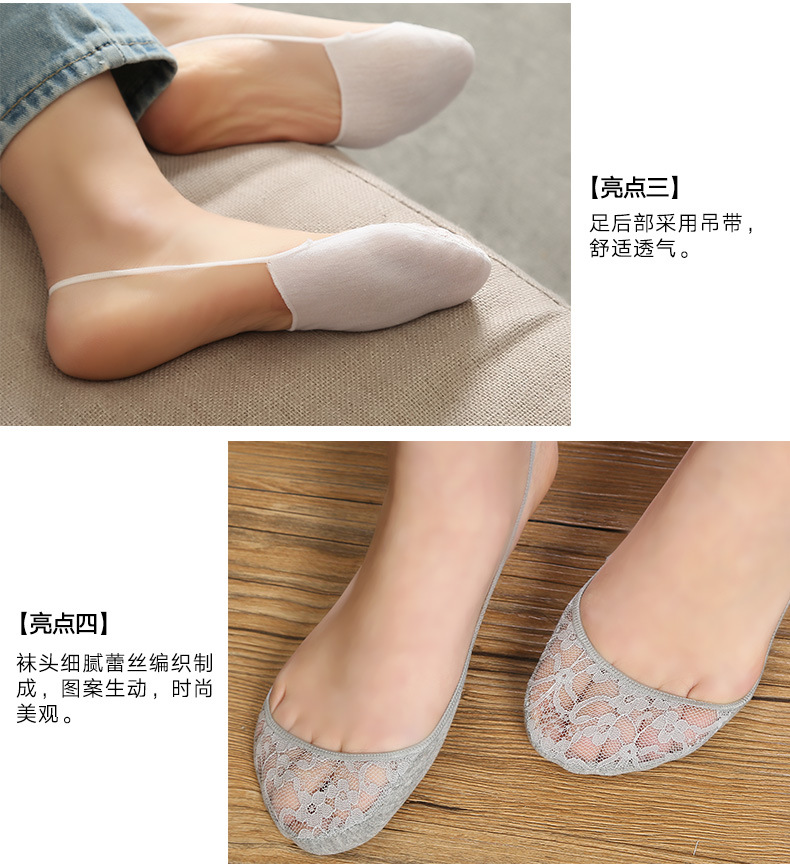 Female Black Sexy Lady Girl Cross Lace No Show Peds Antiskid Invisible Liner Low Cut Ankle Boat Socks Slippers For Woman Tt96