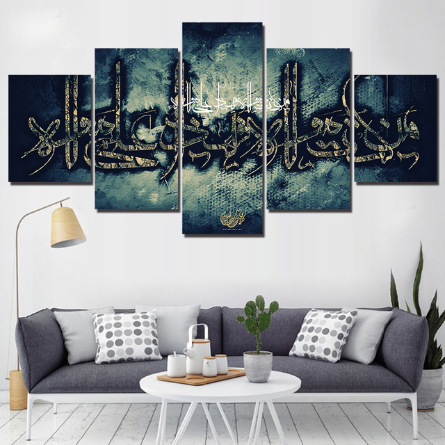 5 Panels Islamic Art Words Artwork Canvas Painting Prints Framed ...