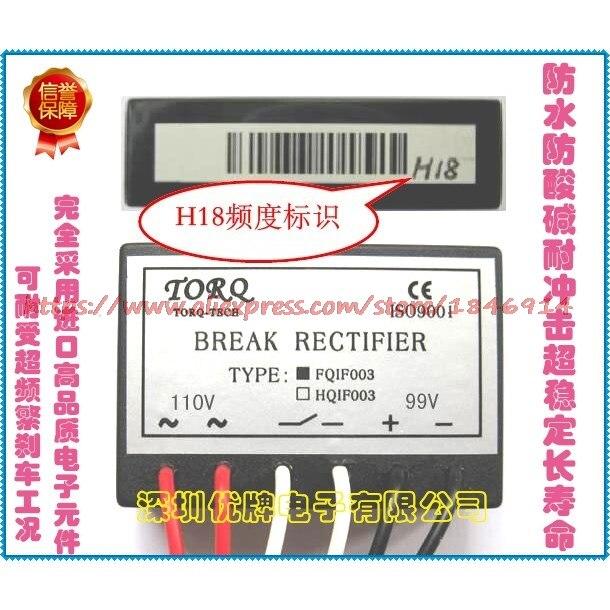 Livraison gratuite FQIF003B-H18 haute fréquence redresseur de frein, longue durée de vie ultra durable de frein module