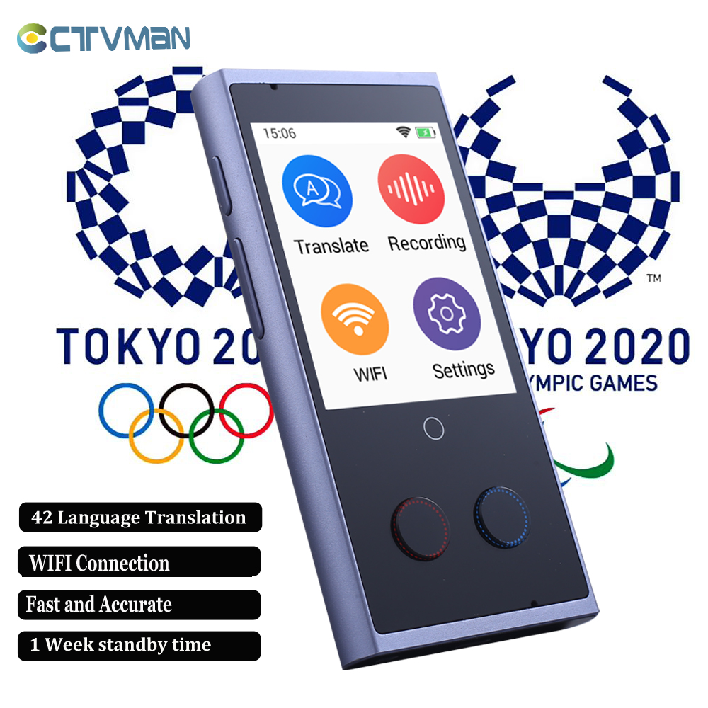 CTVMAN Language Translator Instant Voice Translator Simultaneous Portable Language Translator Translators Smart Russian LanguageCTVMAN Language Translator Instant Voice Translator Simultaneous Portable Language Translator Translators Smart Russian Language