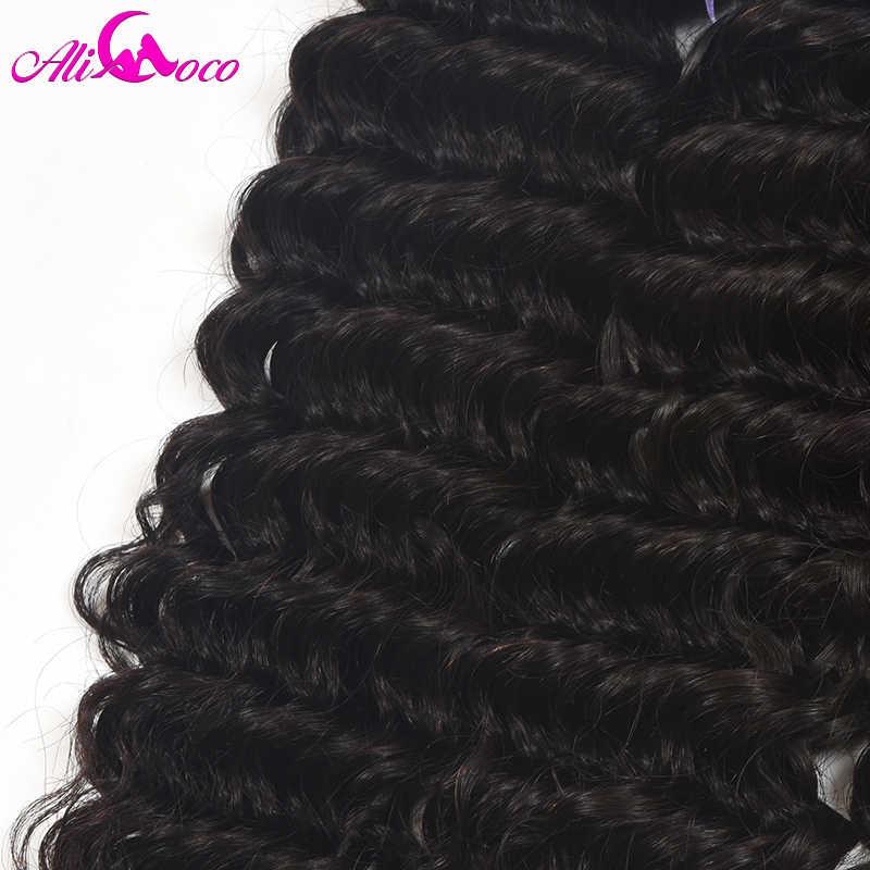 Mechones brasileños de pelo Ali Coco con ondas profundas, mechones de 1/3/4 mechones 100% mechones de cabello humano postizo, mechones de Color Natural, extensiones de cabello no Remy