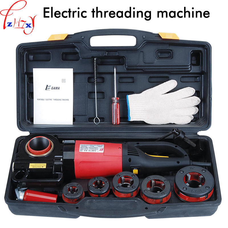 220V 1PC Hand-held electric sleeve machine GMTE-03c pipe - cutting function of the heating pipe thread machine tool electric pipe threader portable electric sleeve machine 220v galvanized pipe sleeve machine electric pipe threader