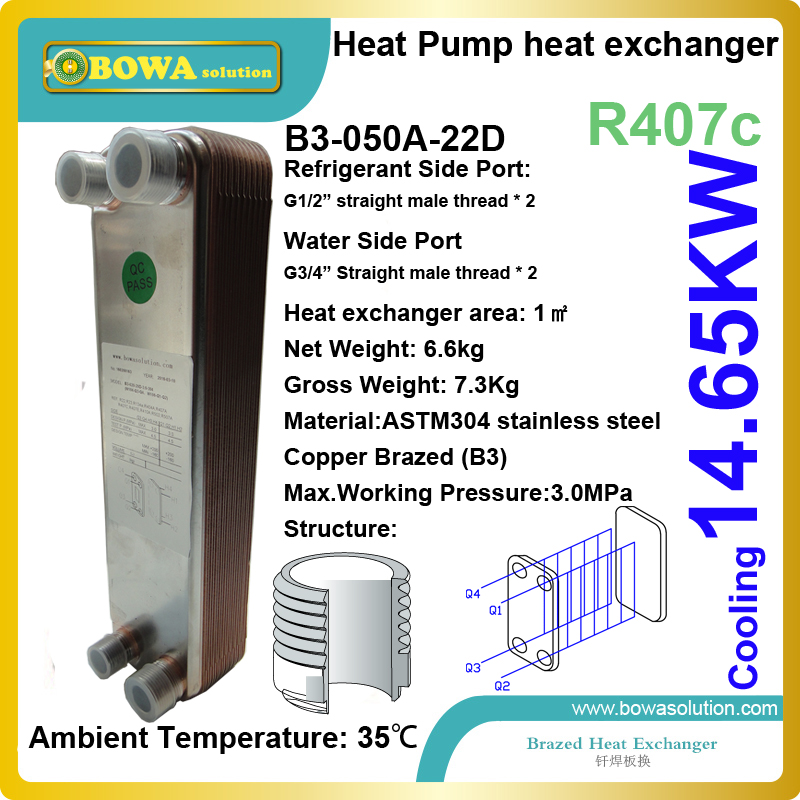 6P evaporator is working for R407c water source heat pump air chamber or water heater free from low ambient air temperature 11kw heating capacity r410a to water and 4 5mpa working pressure plate heat exchanger is used in r410a heat pump air conditioner