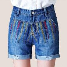 Para mujer Pantalones Cortos 2016 Verano Bordado de La Manera de Las Mujeres Jeans Shorts Casual Pantalones Cortos Pantalones Cortos Mujer Bermudas Feminina