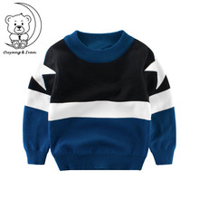Children blue sweater boy long-sleeved 2017 new autumn childrens clothing fight color wool round neck