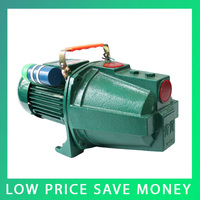 9.19JET 150 Car Wash High Pressure Jet Pump Portable Self priming Water Pump High Capacity 5m3/h Booster Water Pump