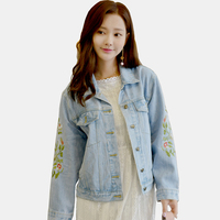 2017 NEW Fashion Embroidered Flowers Female Denim Jacket Loose Short Light Color Coat Blue Women Cowboy
